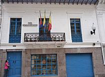 Hotel el Relicario del Carmen